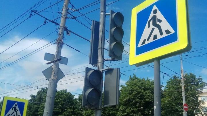 На двух перекрестках в Саратове установят новые светофоры