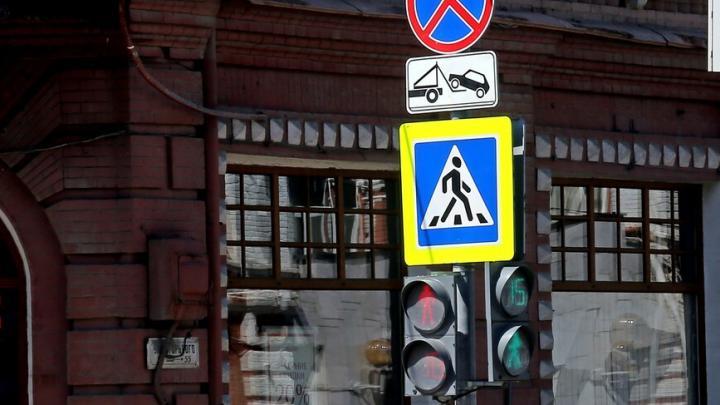 Саратовские чиновники заказывают 830 новых дорожных знаков за 54,8 миллиона рублей