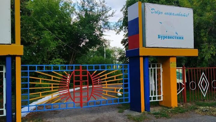 Лагерь «Буревестник» работает в закрытом режиме после вспышки коронавируса