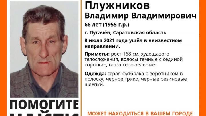 Пропал худощавый пенсионер из Пугачева