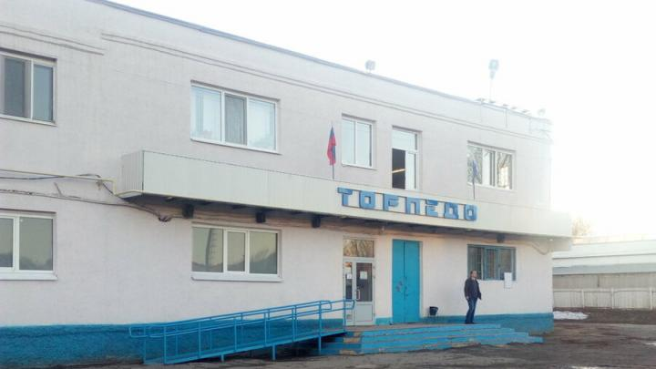 Объявлен повторный аукцион на благоустройство стадиона «Торпедо» в Саратове