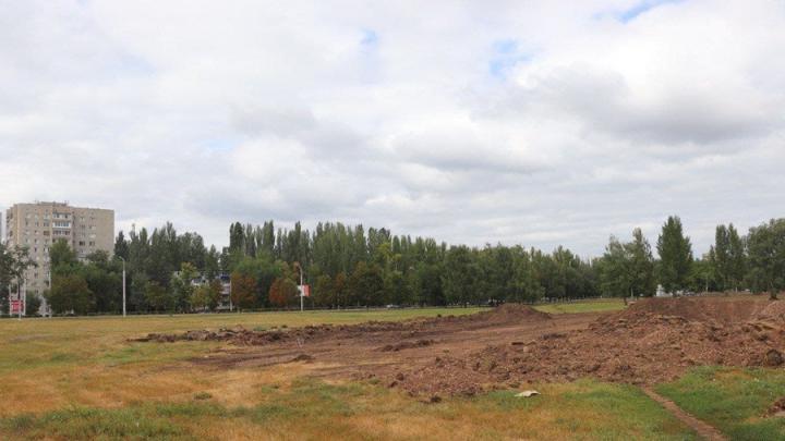 В Балаково началось строительство парка «Центральный»