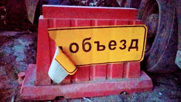 Саратовский троллейбус № 3 не будет ходить в эти выходные