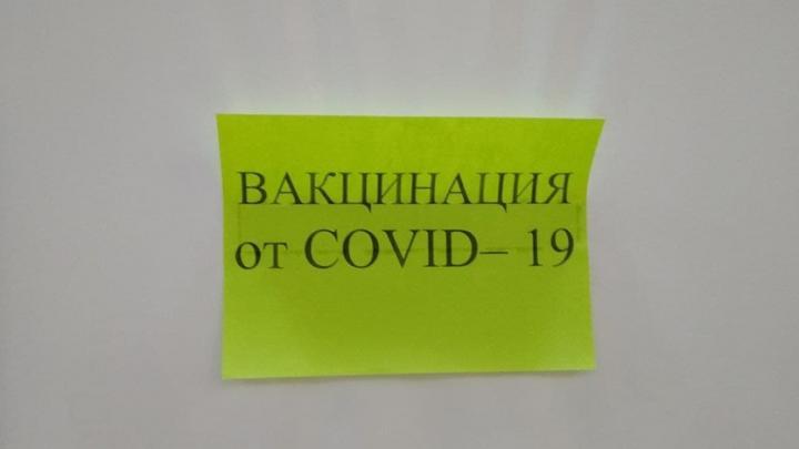 Коронавирусом заразились еще 243 жителя Саратовской области