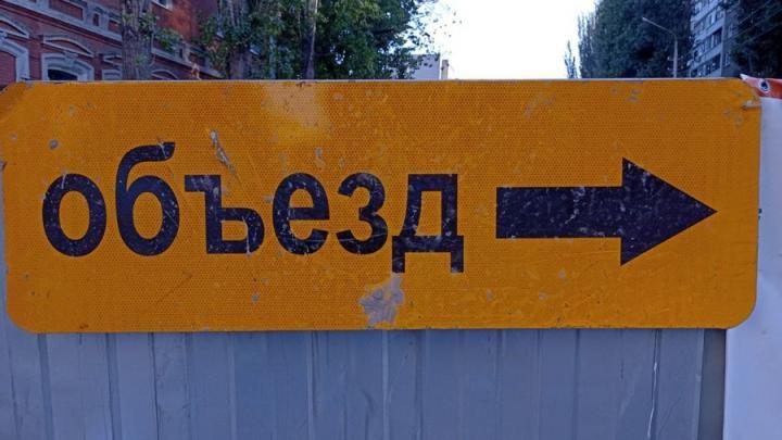 Сегодня до вечера закрывается троллейбусный маршрут № 2 в Саратове