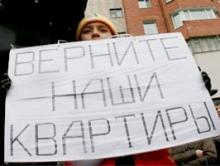 """Денис Фадеев встретился с дольщиками """"Новостроя"""""""