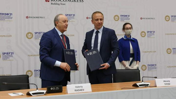 МегаФон и Правительство Саратовской области договорились о сотрудничестве по развитию цифровой экономики в регионе