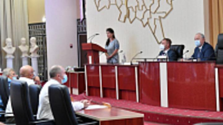 Заседание Совета по инвестициям