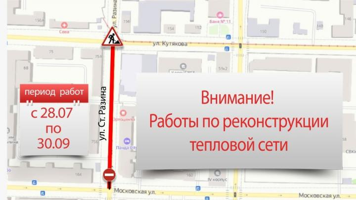«Т Плюс» дополнительно заменит участок теплотрассы на ул. Ст. Разина в Саратове