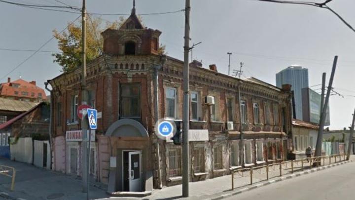 В Саратове предлагают уничтожить старинный «Дом с башенкой»