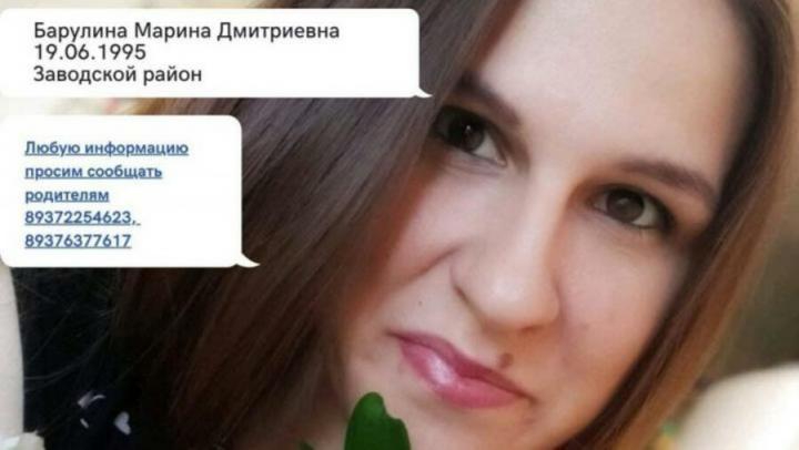 Пропавшая месяц назад жительница Заводского района нашлась живой