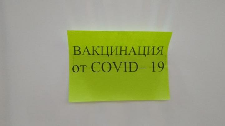В Саратовской области 255 новых случаев коронавируса
