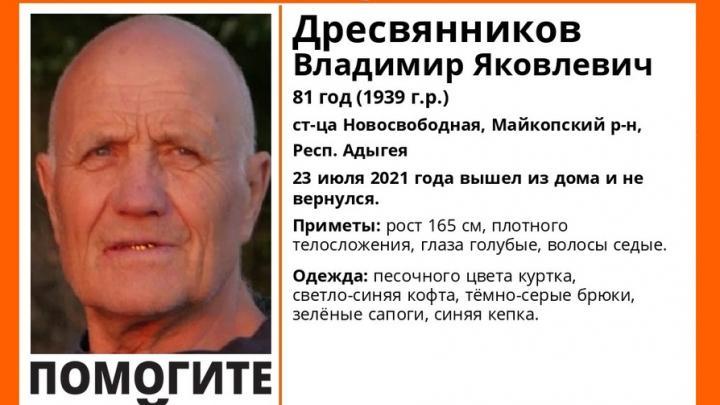 Седого 81-летнего дедушку ищут в Саратове