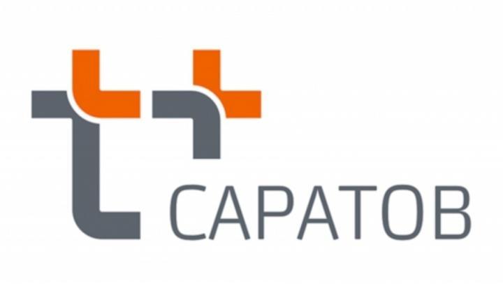 Энергетики начали включение горячей воды в центральной части Саратова