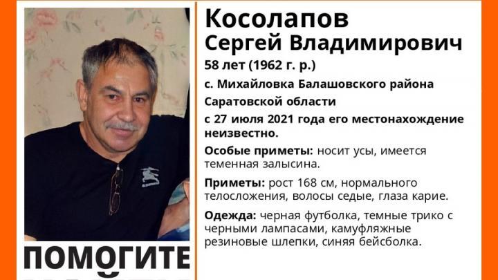 Жителя Балашовского района с усами и залысинами ищут волонтеры