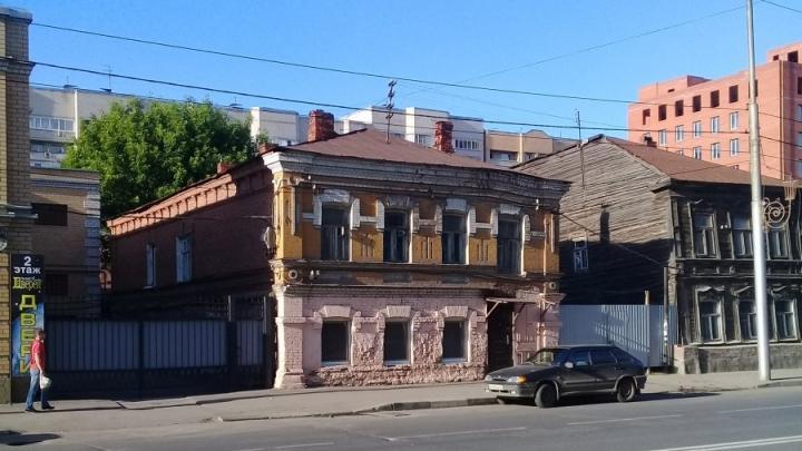 В Кировском районе снесут два аварийных дома