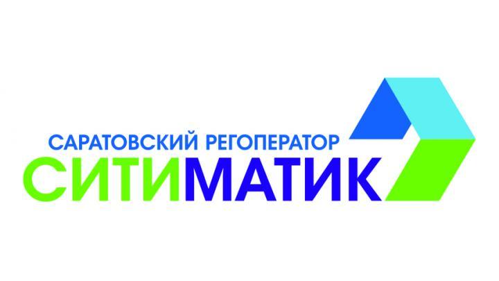 Поволжский Арбитражный суд отказал администрации Вольского района в иске к АО «Ситиматик»