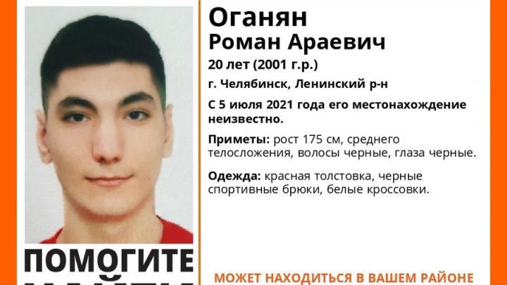 Волонтерам требуется помощь в поисках 20-летнего парня в спортивной одежде