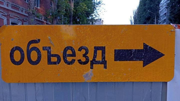В Саратове на два дня закрывается троллейбусный маршрут № 2