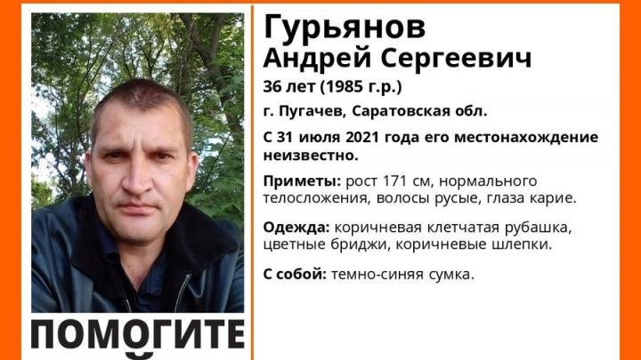 36-летнего жителя Пугачева ищут волонтеры