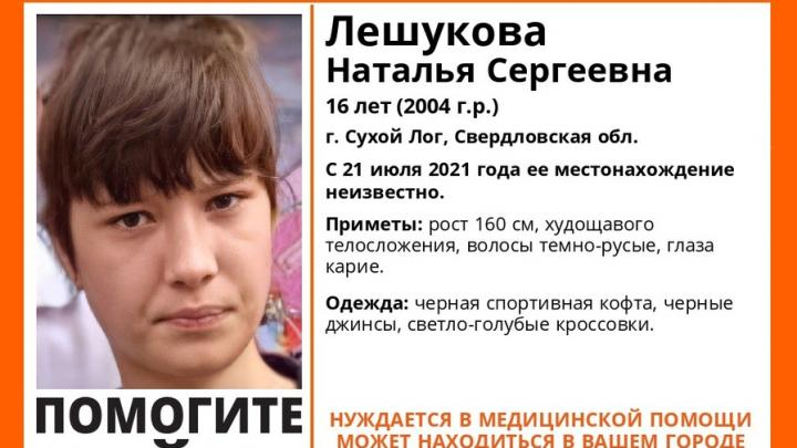 Темноволосую девочку-подростка ищут саратовские волонтеры