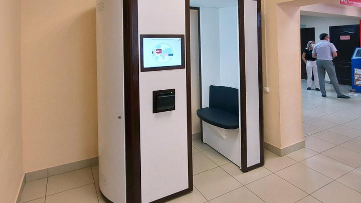 «Ростелеком» установил криптобиокабины в многофункциональных центрах Саратовской области