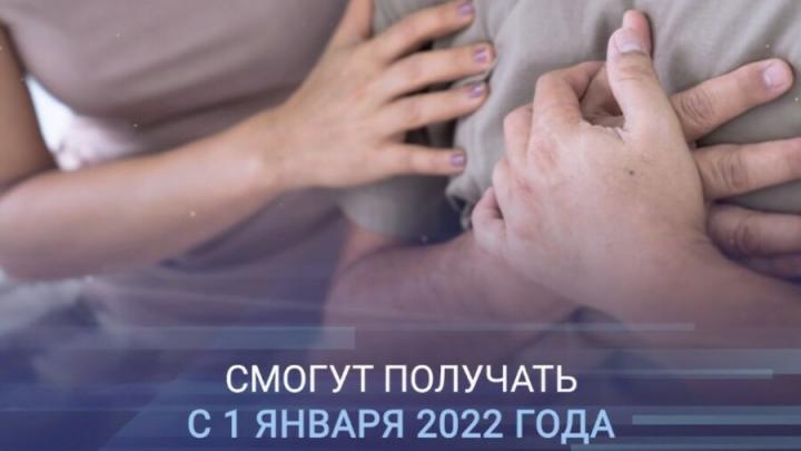 Саратовцы смогут получить льготные лекарства до двух лет