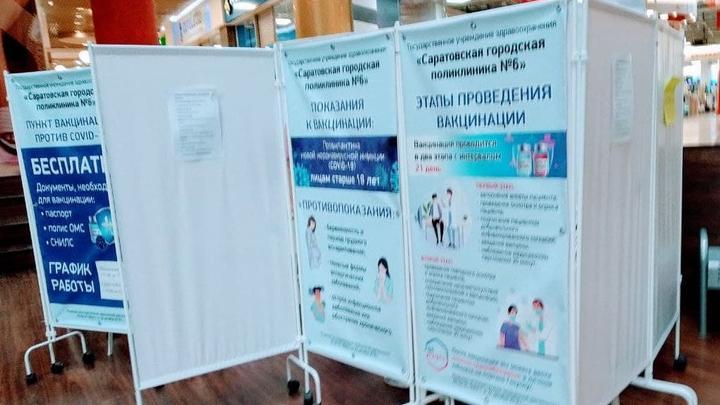 В Саратовской области 257 новых случаев ковида