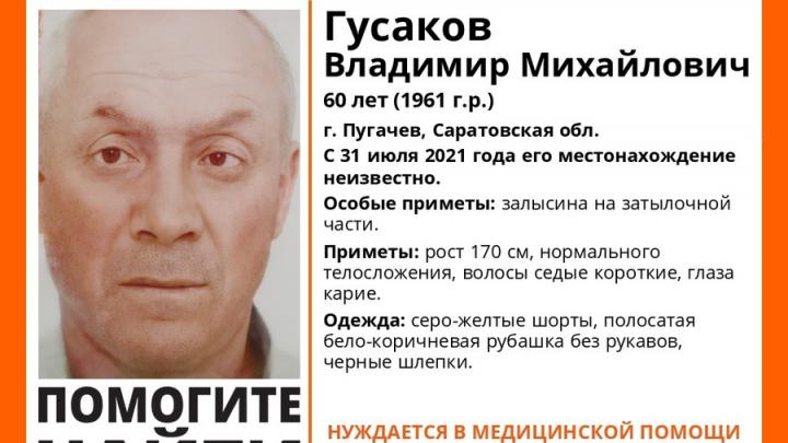 Лысеющий житель Пугачева разыскивается в Саратовской области