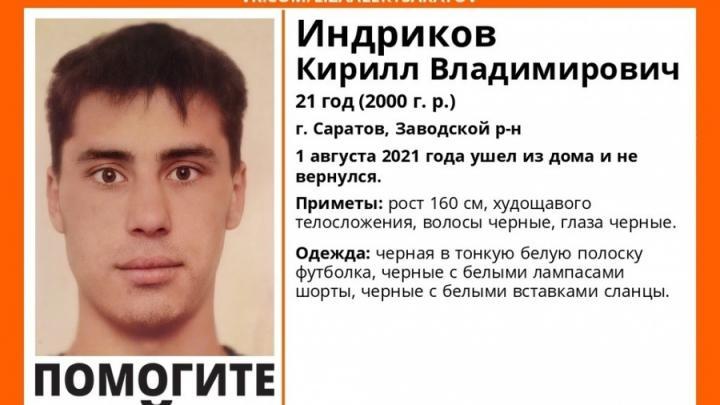 Темноволосый юноша пропал в Заводском районе