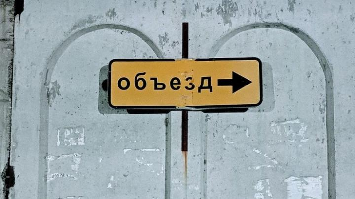 Перекресток Чапаева и Соколовой в Саратове закроют на четыре дня