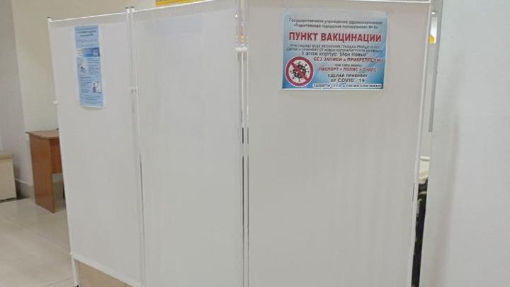 В Саратовской области снизился суточный прирост новых случаев ковида