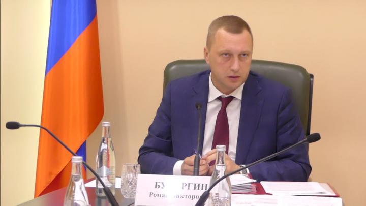 Роман Бусаргин высказался по демографической обстановке в Саратовской области | ВИДЕО