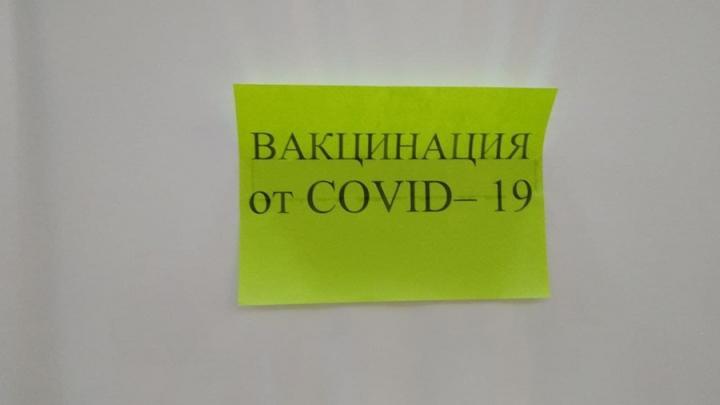 Вакцинированные саратовцы смогут получить 100 тысяч рублей