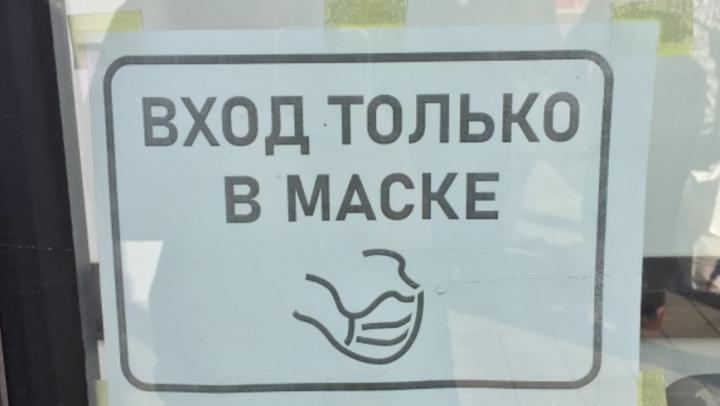 Маршрут саратовских автобусов и 109-го троллейбуса меняется на неопределенный срок