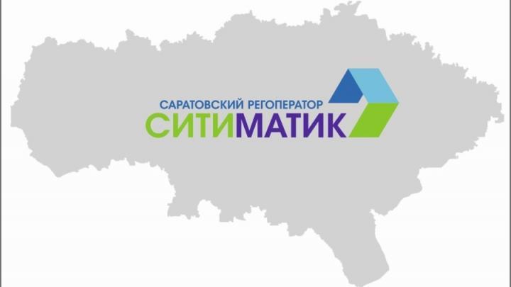 Студенты СГТУ им. Гагарина проходят практику в саратовском регоператоре