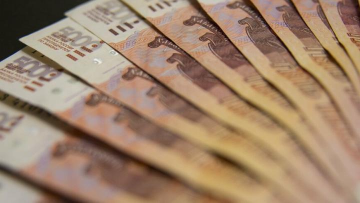 Жительница Пугачева лишилась 91 тысячи рублей из-за желания отдохнуть в Крыму