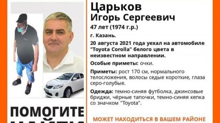 Саратовские волонтеры «Лиза Алерт» ищут 47-летнего мужчину из Казани