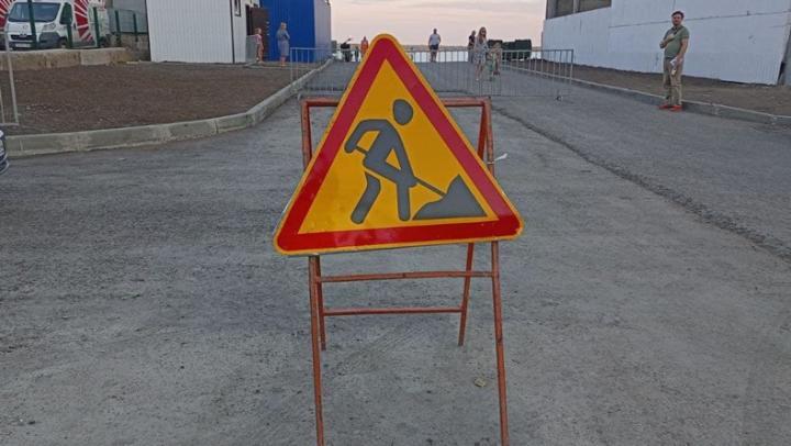 Часть улицы Чернышевского перекроют до 15 сентября