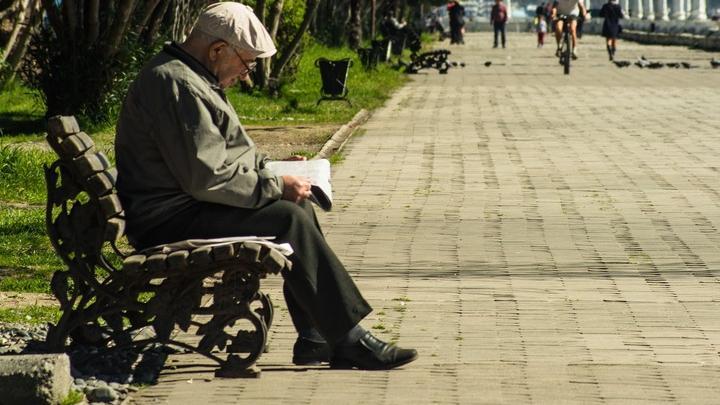 Каждому пенсионеру выплатят по 10 тысяч рублей