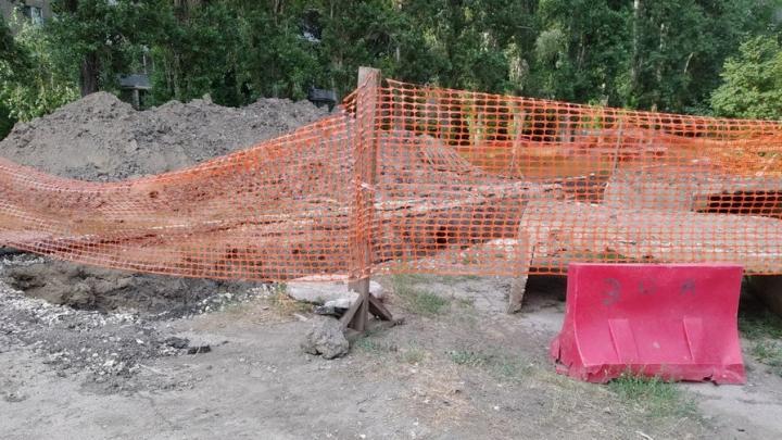 Отключение воды в Октябрьском районе