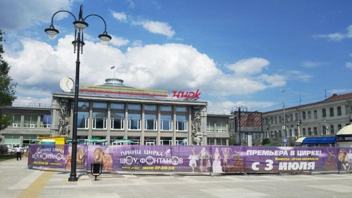 Фонтан «Одуванчик» в Саратове не откроется 1 сентября