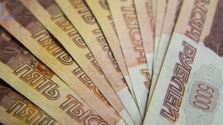 Жительница Фрунзенского района перевела незнакомке 400 тысяч рублей