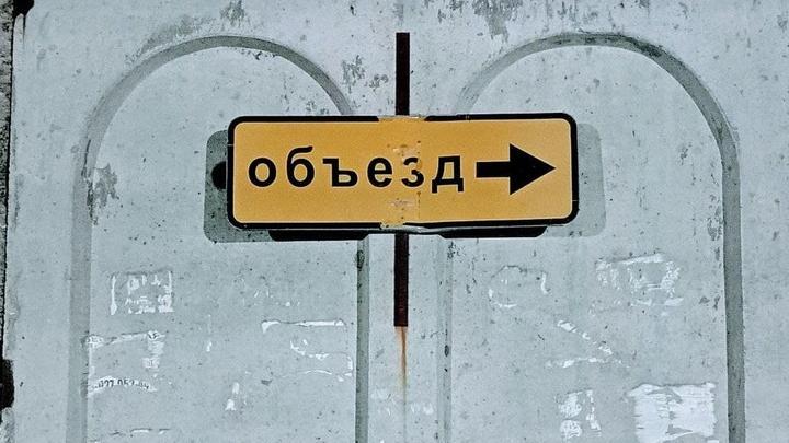 В Саратове закрывается движение на перекрестке Вольской и Челюскинцев