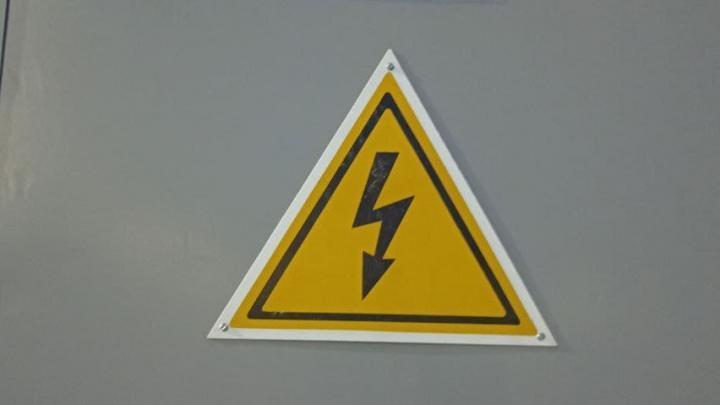 Массовое отключение электроэнергии в Саратове