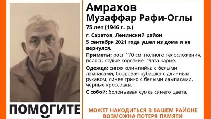 Пропавший пенсионер из Саратова нашелся за сутки