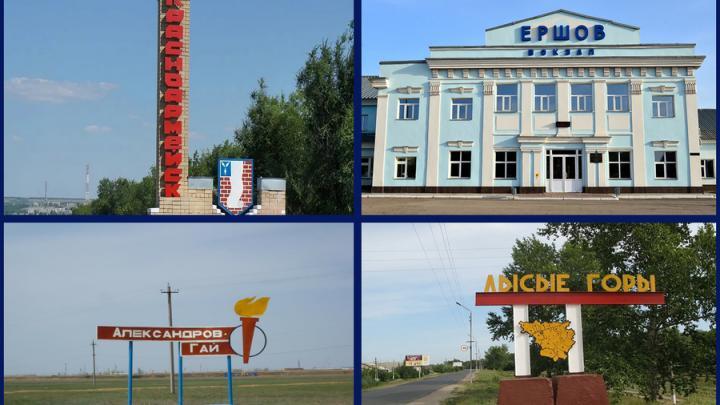 Регоператор подает в суд на недобросовестных предпринимателей из районов Саратовской области