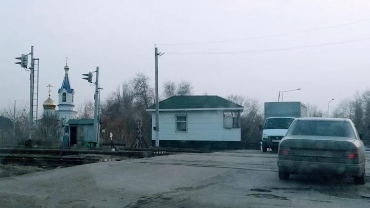 Завтра будет закрыт железнодорожный переезд на станции Багаевка