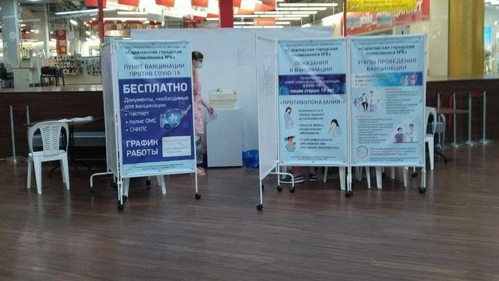 Еще 244 жителя Саратовской области заразились коронавирусом