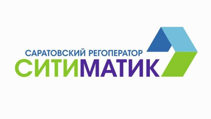 Регоператор инициирует возбуждение уголовных дел в отношении должностных лиц саратовских УК